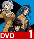 DVD フルメタル・パニック! Invisible Victory(IV) BOX1【...