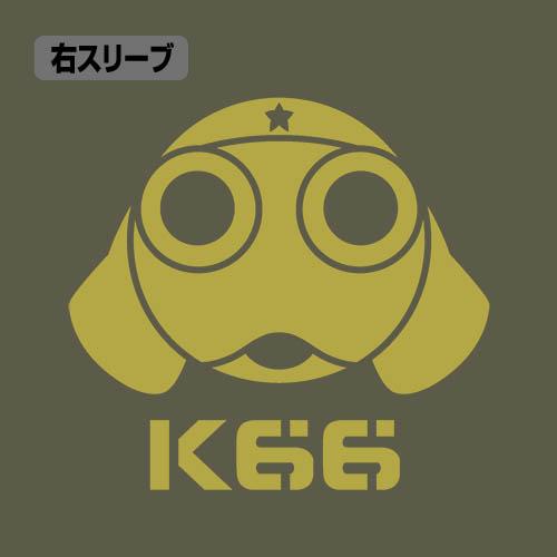 ケロロ軍曹/ケロロ軍曹/K66 ワークシャツ