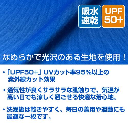 ゆるキャン△/ゆるキャン△/ゆるキャン△ ドライTシャツ リニューアルVer.
