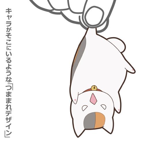 夏目友人帳/夏目友人帳/さかさまニャンコ先生 つままれストラップ