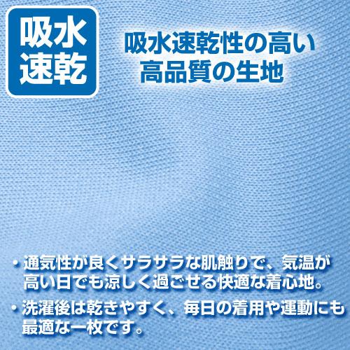 ISLAND/ISLAND/御原凛音パーカー