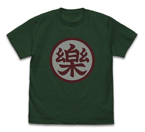 ドラゴンボール/ドラゴンボールZ/ヤムチャマーク Tシャツ