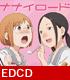 ★GEE!特典付★TVアニメ「ちおちゃんの通学路」エンディン..