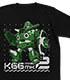 ケロロロボMk-2 Tシャツ