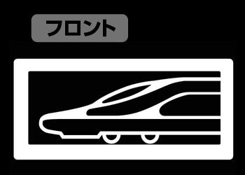 新幹線変形ロボ シンカリオン/新幹線変形ロボ シンカリオン/シンカリオン 新幹線超進化研究所 ライトパーカー