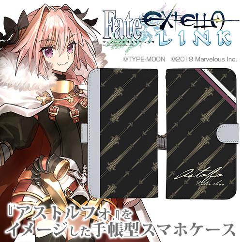 Fate/Fate/EXTELLA LINK/Fate/EXTELLA LINK アストルフォ 手帳型スマホケース148
