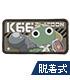 ケロロ軍曹/ケロロ軍曹/K66 Tシャツ