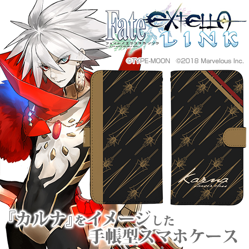 Fate/Fate/EXTELLA LINK/Fate/EXTELLA LINK カルナ手帳型スマホケース158