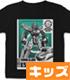シンカリオン E5はやぶさ キッズTシャツ