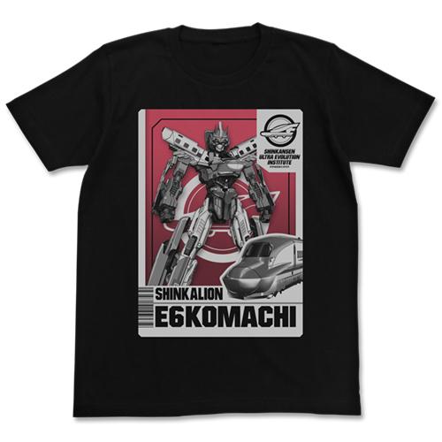 新幹線変形ロボ シンカリオン/新幹線変形ロボ シンカリオン/シンカリオン E6こまち Tシャツ