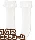 AZONE/ピコニーモコスチューム/PIC222【1/12サイズドール用】1/12 ピコDレースハイソックス