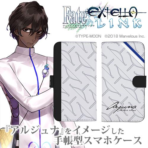 Fate/Fate/EXTELLA LINK/Fate/EXTELLA LINK アルジュナ 手帳型スマホケース148
