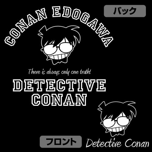 名探偵コナン/名探偵コナン/江戸川コナン アイコンマーク ライトパーカー