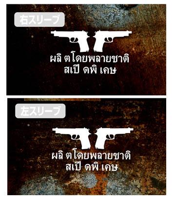 ブラック・ラグーン/ブラック・ラグーン/トゥーハンド レヴィ 両面フルグラフィックTシャツ