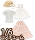 PNM172【1/6サイズドール用】PNM Early summer ドレスセット