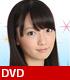 DVD「藤田茜シーズン1~下地紫野さんと行く静岡の旅だよ藤田..