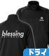 blessing software ドライジャージ