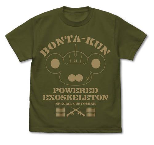 フルメタル・パニック!/フルメタル・パニック?ふもっふ/ボン太くん 実戦装備仕様Ver. Tシャツ