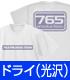 765プロダクション ドライTシャツ