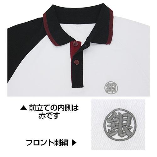 銀魂/銀魂/銀さん デザインポロシャツ