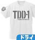 TDD-1 ドライTシャツ