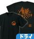 南極チャレンジ ドライTシャツ