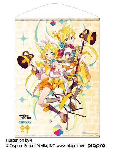 初音ミク/マジカルミライ 2018/★限定★鏡音リン・レン B2タペストリー マジカルミライ2018 Ver.
