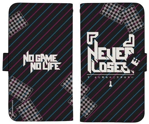 ノーゲーム・ノーライフ/ノーゲーム・ノーライフ/『  』(くうはく)に敗北はない 手帳型スマホケース158