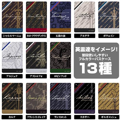 Fate/Fate/EXTELLA LINK/Fate/EXTELLA LINK アルテラ フルカラーパスケース