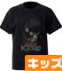 ゲゲゲの鬼太郎 キッズTシャツ