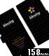 blessing software 手帳型スマホケース158