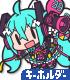 ★限定★初音ミク つままれキーホルダー マジカルミライ201..