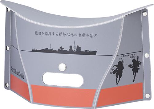 艦隊これくしょん -艦これ-/艦隊これくしょん -艦これ-/「艦これ」PATATTO mini【夕雲型mode】