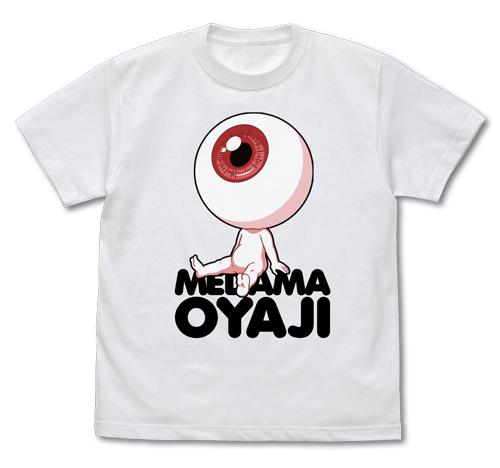 ゲゲゲの鬼太郎/ゲゲゲの鬼太郎/目玉おやじ Tシャツ