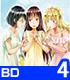 ★GEE!特典付★あそびあそばせ 4【Blu-ray】