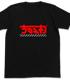 セブンのウルトラサイン Tシャツ