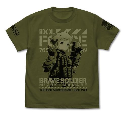 THE IDOLM@STER/アイドルマスター ミリオンライブ!/ブレイブソルジャー 真壁瑞希 Tシャツ