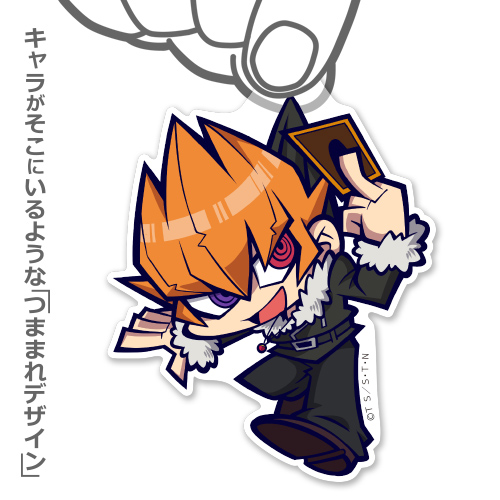 遊☆戯☆王/遊☆戯☆王 ZEXAL/ベクター アクリルつままれキーホルダー