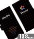 blessing software 手帳型スマホケース138