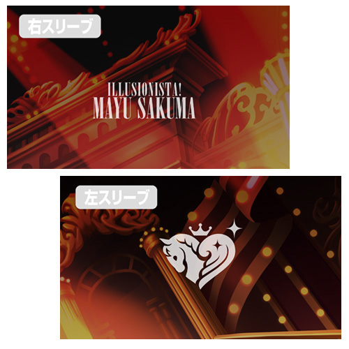 THE IDOLM@STER/アイドルマスター シンデレラガールズ/イリュージョニスタ ! 佐久間まゆ 両面フルグラフィックTシャツ