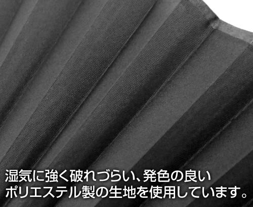ノーゲーム・ノーライフ/ノーゲーム・ノーライフ/オメガぐっじょぶ 扇子