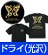 ★限定★765プロライブ劇場(シアター) ドライTシャツ+缶バッ...