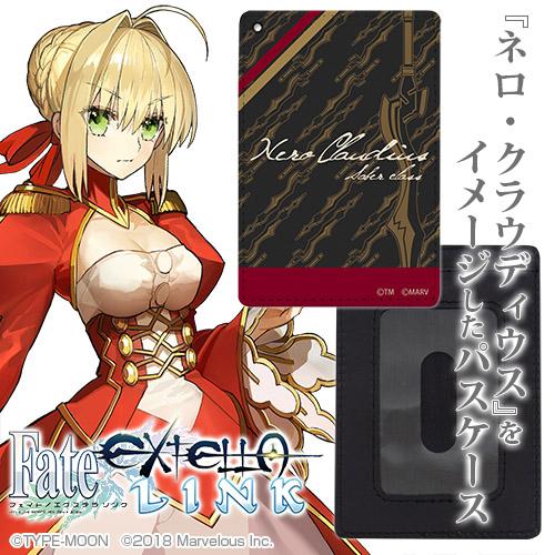 Fate/Fate/EXTELLA LINK/Fate/EXTELLA LINK ネロ・クラウディウス フルカラーパスケース