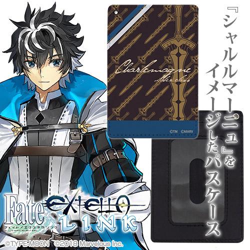 Fate/Fate/EXTELLA LINK/Fate/EXTELLA LINK シャルルマーニュ フルカラーパスケース