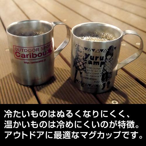 ゆるキャン△/ゆるキャン△/カリブー 二層ステンレスマグカップ