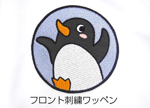 宇宙よりも遠い場所/宇宙よりも遠い場所/南極チャレンジ ジャージ ロゴ無しVer.