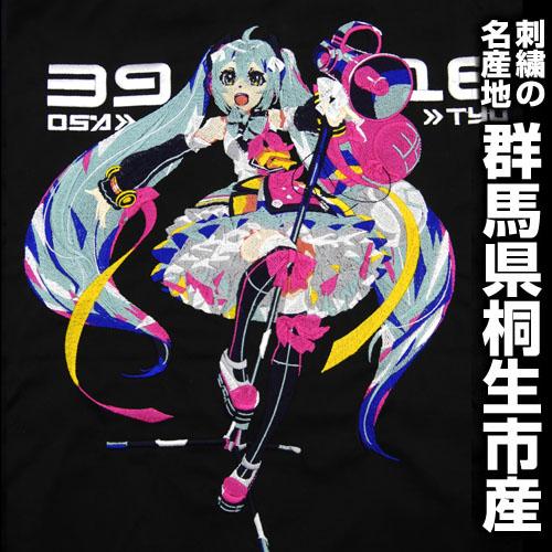 初音ミク/マジカルミライ 2018/★限定★初音ミク 刺繍ワークシャツ マジカルミライ2018 Ver.