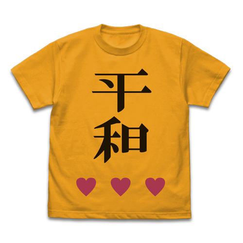 プラネット・ウィズ/プラネット・ウィズ/ネビュラウェポン Tシャツ