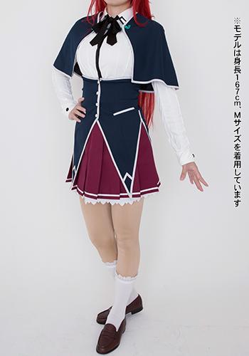 ハイスクールD×D/ハイスクールD×D HERO/私立駒王学園女子制服 ケープ