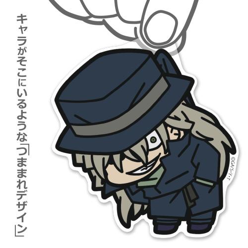 名探偵コナン/名探偵コナン/ジン アクリルつままれストラップ